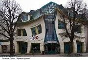 Сниму дом с выкупом